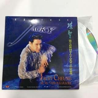 Jacky Cheung KOK Laser Disk