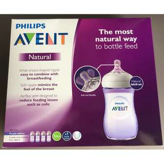 Philips Avent Natural Baby Bottle, Purple, 9oz 4pk