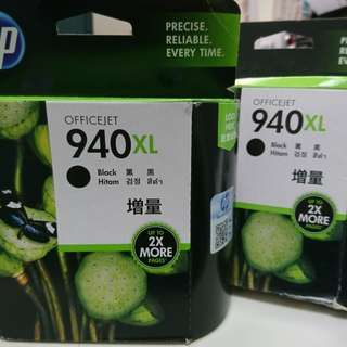 HP 940XL printer ink - black