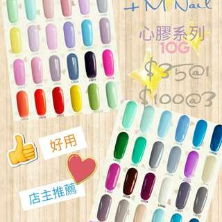 美甲用品 Soak of gel soft gel Hard gel