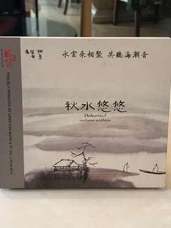 CD369 秋水悠悠 - Unhurried Autumn Waters