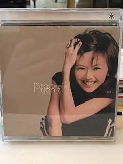 CD371 Stephanie Sun Yan Zi 孙燕姿 - Start