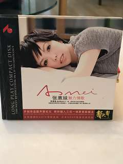 CD373 Ah Mei 张惠妹 - 魅力情歌 LPCD 德国黑膠唱片