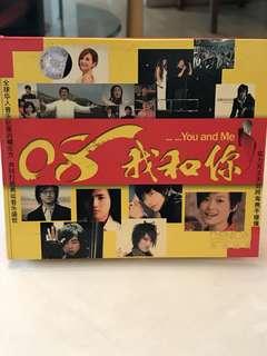 CD374 08 我和你 ... You and Me (3CD)