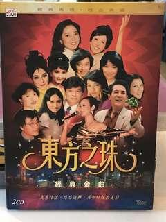 CD378 东方之珠 - 经典金曲 (2CD)