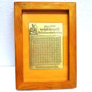 Wat Intharawihan Somdej Toh 121 Yants card with custom made wooden frame