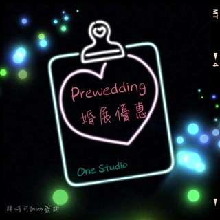 3月婚展優惠:香港/海外婚攝