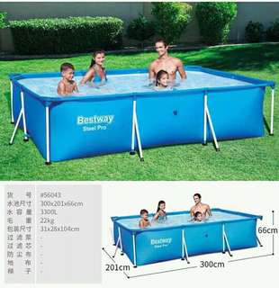 steel pro rectangular frame pool