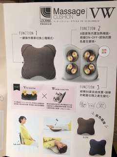 Franc franc lourdes VW massage momi cushion 牛仔布按摩器