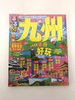九州旅遊書 - 萬里機構.萬里書店