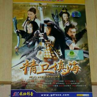 China drama DVD buy any 2 $10