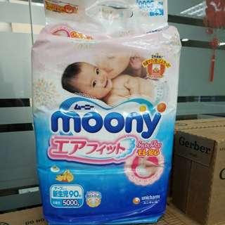 Moony 日本內銷版