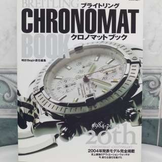 Japan Breitling Chronomat Anniversary Book