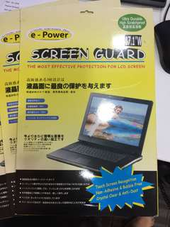 Laptop screen protector 17.1inches wide (best for LCD)