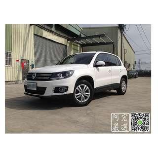 2014 Volkswagen Tiguan 1.4 TSI 正一手車爸爸車 剛做完大保養 原廠升級霧燈 雷達 影音 心動專線:0925001842