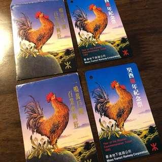 香港地下鐵路公司 1993 癸酉雞年紀念票x2