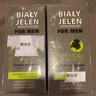 Biały Jeleń For Men Hypoallergenic After Shave Balm 100ml