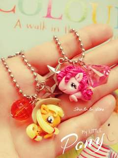 🌼 My LITTLE Pony key chains