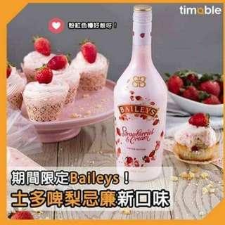 Baileys新口味士多啤梨忌廉 新出品