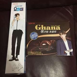 Wanna One Ghana朱古力 & Yohi餅乾
