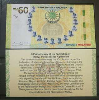 BNM RM60 commemorative notes