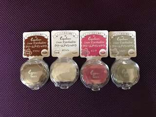 Espoleur Cream Eyeshadow
