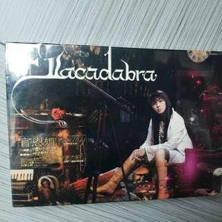 宮恩娜CD