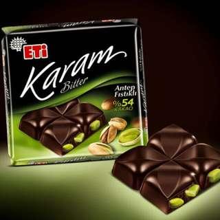 土耳其開心果巧克力
