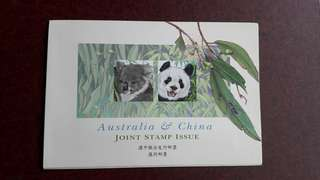 Australia & China Joint Stamp Issue---Kuala & Panda