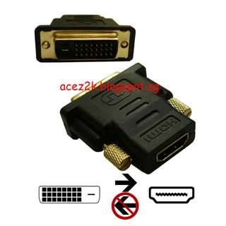 [BN] DVI-D Male To HDMI Female Adapter (Brand New)