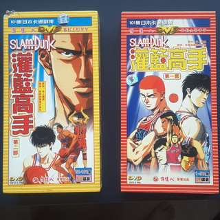 SlamDunk 灌籃高手 Full Set ( Episode 1 - 101 ) 20 Disc DVD