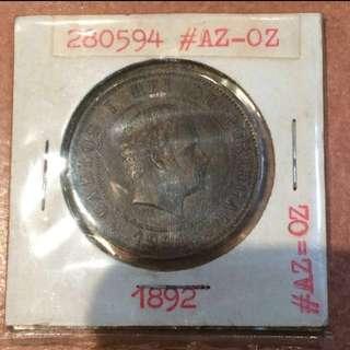 Coin - Portugal 1892 Carlos I 20 Reis