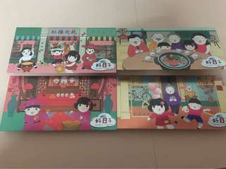 Angpao for collection-Limited