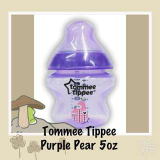 Tommee Tippee 5oz Purple/Green