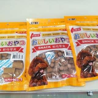 任選兩包$150 鮮雞道(夾心牛雞堡/鮭魚起司捲/迷你潔牙點心)