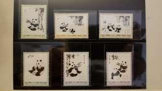 中國郵票 熊貓 (57~62)全套 新票