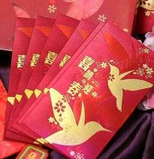 (黃埔新天地)喜鵲迎春 亮麗🌸絹布 利是封  一套8個