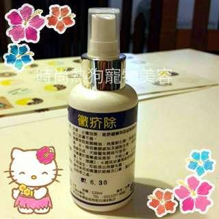 🚚 熱狗寵物皮膚改善~黴疥除噴劑(可噴濕疹黴菌,止癢抗菌)天然非藥性