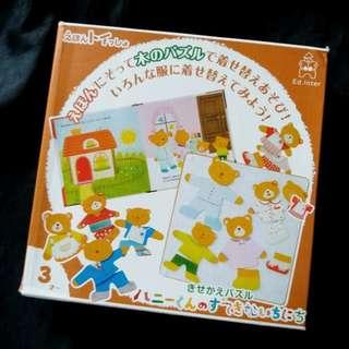 小熊換衣服故事磁性拼拼樂  木質拼圖 嬰幼兒早教益智玩具