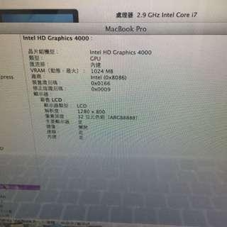 MACBOOK PRO 13吋 2.9Ghz i7 2012-Mid 高配版 新淨 USB 3.0