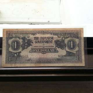 Japanese Note $1 Dollar.