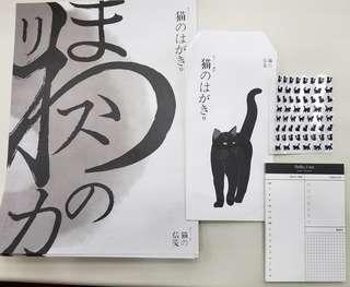 🐱黑貓和風套裝🐱  套裝包括: ✉️信封3個 (20*9.5cm) 📝信紙6張 (28.3*21cm) 🃏黑貓貼紙一份 (10*7cm) 📔日程表一本 (11.7*17*2.8cm)  #貓奴 #主子 #cat #book #schedule #sticker #letter #envelope #japan #black #love #present #share #信 #貓 #和式 #復古 #japanese #vintage