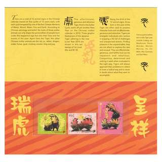 SINGAPORE 2010 ZODIAC YEAR OF TIGER PRESENTATION PACK WITH COMP. SET OF 3 STAMPS IN MINT MNH UNUSED CONDITION