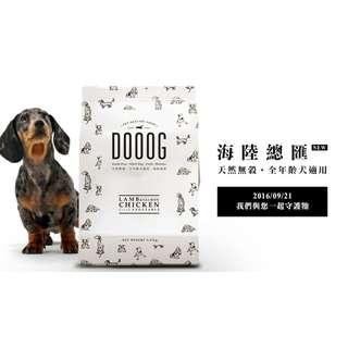 🚚 (熱狗寵物)無穀低敏,dooog狗飼料(全犬種)海陸饗宴(雞羊鮭魚)2.2kg