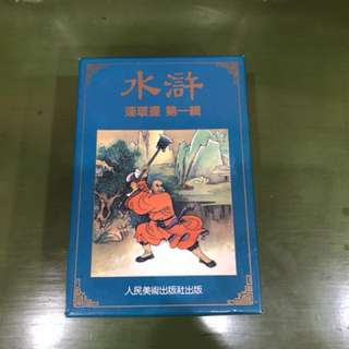 An old Chinese picture comic books