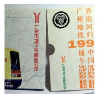 china train ticket-香港回歸中國紀念卡