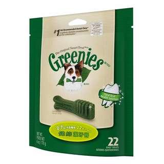 🚚 (熱狗寵物)vohc認證 健綠潔牙骨原味 (2-7kg和7-11kg和11-22KG)6oz,170g