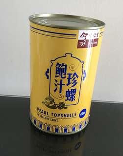 BN Eu Yan Sang Pearl Topshells