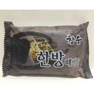 Taegwang Charcoal Perfume Soap from Korea 127g.