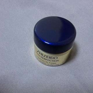 BN Shiseido Vital Perfection Sculpting Cream 7ml